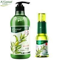 安安金纯橄榄油去屑�h油洗发造型套装 洗发露750g+�ㄠ�水200g 男女通用