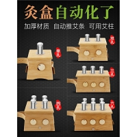 艾灸盒随身灸木制家用妇科腰部家庭式全身宫寒艾条艾灸仪器熏蒸仪