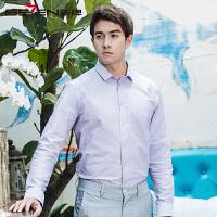 柒牌长袖衬衫男装男士纯棉纯色商务翻领正统长袖衬衫男