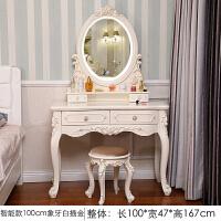 欧式梳妆台卧室多功能实木简易小户型化妆桌现代简约经济型化妆台 组装