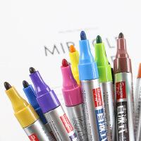 12色水性彩色直液式白板笔 办公用品 学生文具套装