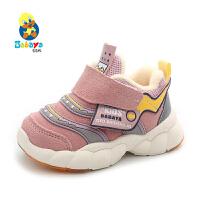【2.5折价:79.75】芭芭鸭宝宝鞋女童学步鞋男童机能鞋2019冬季新款冬鞋儿童鞋子加绒