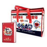 哆啦A梦珍藏版-1-45册套装 赠日历