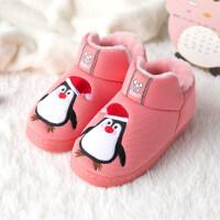 儿童棉拖鞋包跟厚底宝宝拖鞋可爱男女儿童小孩棉鞋防滑家居鞋