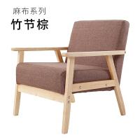 单人沙发椅小户型出租房屋卧室洽谈家用布艺木简约现代北欧双人椅 浅棕色 原木框架 可拆洗