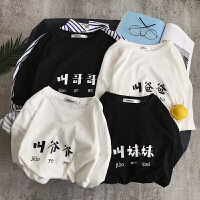 短袖T恤男原宿风情侣装上衣夏宽松体恤学生韩版潮半袖
