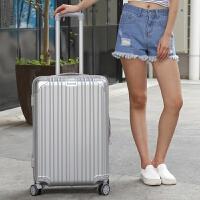 拉杆箱万向轮行李箱男女韩版密码箱硬箱子旅行箱20寸22寸24寸26寸