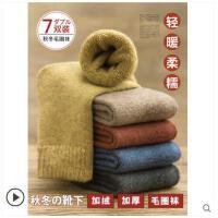 袜子女冬加厚保暖纯棉冬季加绒中筒羊毛袜月子袜秋冬款毛巾袜