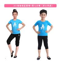 儿童舞蹈服装女童练功服长袖秋季女孩跳舞衣男童中国舞幼儿拉丁服