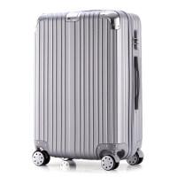 拉杆箱万向轮旅行箱子密码登机箱硬20寸 男女行李箱包