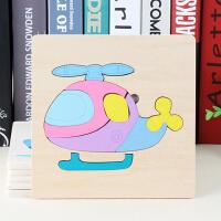 包邮早教拼图积木 幼儿园动物认知记忆力拼板益智力玩具
