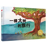 海豚绘本花园:一棵大树的旅行(平)