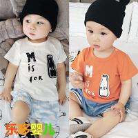 婴儿上衣短袖T恤衫新生儿全棉夏装宝宝夏天衣服0-1岁2-3-6-9个月