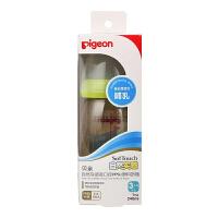 贝亲Pigeon自然实感宽口径PPSU奶瓶240ml-绿色