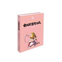 【旧书二手九成新】爱丽斯漫游奇境(夏洛书屋 第二辑) (英)刘易斯卡罗尔(Lewis Carroll)著,吴钧陶 97