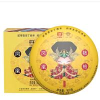 大益普洱茶叶 2017年生肖纪念茶 熟茶 凤凰格格100g*5饼