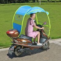 电动自行车遮阳伞电瓶车挡风罩防晒雨伞小电动车封闭透明雨棚蓬全封闭