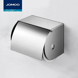 【每满100减50元】JOMOO九牧卫生间纸巾盒防水不锈钢纸巾架厕所手纸盒厕纸盒939004
