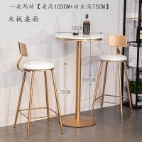 吧台椅家用高脚椅奶茶店靠背吧椅凳铁艺咖啡厅小圆桌北欧酒吧椅子