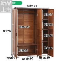 全竹衣柜实木简约现代经济型卧室衣橱组合收纳柜对开门三门带门柜定制