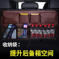 汽车后备箱收纳挂袋椅背置物袋SUV多功能车载储物网兜车内饰用品