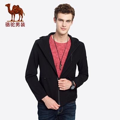 骆驼男装 秋季新款青年时尚纯色连帽弹力韩版休闲夹克外套男四面弹体 休闲版型