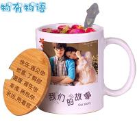 生日礼物礼物创意水杯送女友相片定制变色杯陶瓷照片杯子个性水杯情侣创意礼品