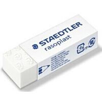 施德楼STAEDTLER 526 B20 专业 绘图/素描/办公 橡皮 擦