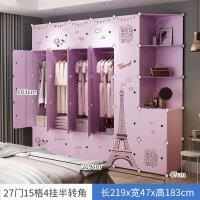 衣柜简易组装现代简约塑料布挂储物柜可拆卸家用女生卧室收纳柜子 6门以上