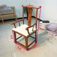 仿古家具老榆木单背椅子白茬实木靠背太师椅扶手圈椅白坯原木