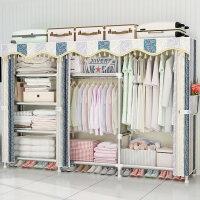 衣柜简易布衣柜钢管加粗加固 双人加大 加厚家用全钢架挂衣柜衣橱