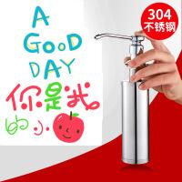 厨房水槽皂液器瓶304不锈钢洗手液洗菜盆配件洗洁精瓶子洗?#24433;?#21387; r0b