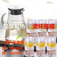 1.8L冷水��+6只杯子玻璃耐高�丶矣貌�靥籽b大容量�鏊��厮�杯防爆白�_水��