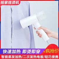 XiaoMi/小米有品咱家手持挂烫机家用小型便携式烫斗迷你蒸汽刷旅行熨烫机