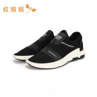 红蜻蜓男鞋春秋季男士休闲男鞋网面透气板鞋拼接休闲鞋男-