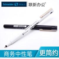 德国SCHNEIDER施耐德中性笔861名笔书写进口高档多色简约女士商务签字专用一次性大容量学生文艺小清新0.5mm