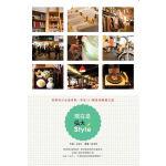 「現在是弘大STYLE」-首爾旅行必遊景點,享受101種最潮樂趣之處港版 台版 繁体书
