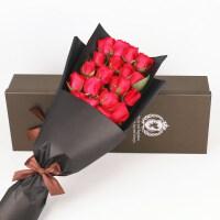 鲜花速递19支玫瑰礼盒鲜花送爱人闺蜜礼品 鲜花 节日生日鲜花全国同城鲜花速递