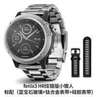 Garmin佳明fenix3 HR小银人飞耐时3 HR测心率GPS登山跑步户外多功能手表