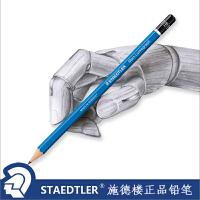 德国施德楼STAEDTLER 100蓝杆 书写绘图铅笔绘图铅笔素描铅笔学生学习铅笔