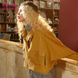 【6折价180元】妖精的口袋魔法口袋秋装新款宽松立领印花廓形短款外套女