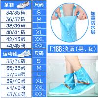 雨鞋套防水男女士成人防雨加厚防滑耐磨底儿童学生 雨天高筒鞋套
