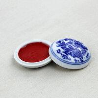 文房四宝印泥 书画印泥朱砂 15g 陶瓷印泥 精装印泥 印章用品