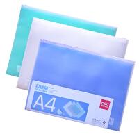 得力5588拉边袋 拉链袋 A4文件袋 PP磨砂质感 文件包整理袋 【10个装的价格】