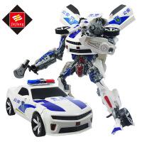 锦江变形玩具X战警大黄蜂汽车机器人模型 超大声光版礼盒装玩具