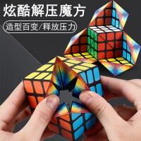 X-cube 一阶魔方一层 黑色 全功能 133 白底 单阶魔方一三三