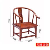 圈椅官帽椅太师椅皇宫椅 中式明清古典榆木仿古家具实木围椅