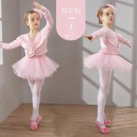 儿童舞蹈服装女童 长袖幼儿练功服演出服衣服芭蕾舞裙