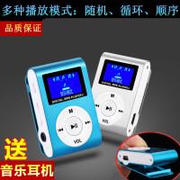 【送读卡器】MP3 MP4播放器迷你有屏幕时尚运动跑步学生随身听音乐插卡mp3促销插卡MP3有屏MP3插卡播放器插卡夹子MP3迷你MP3带屏幕mp3