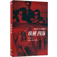 正版高清电影蓝光1080p 纵横四海 BD50蓝光影片光盘碟片周润发
